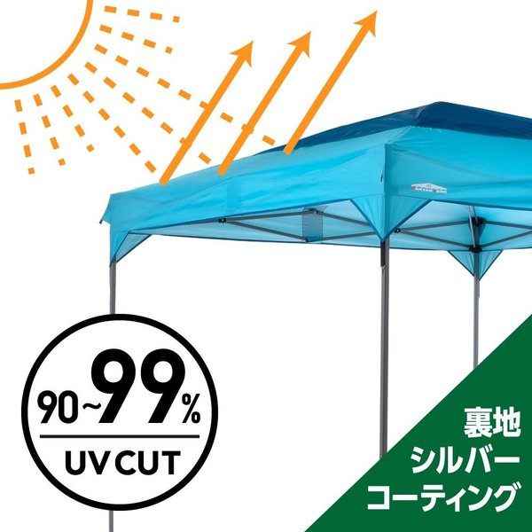 カンタンタープ300専用天幕ベンチレーション・ブルー フレーム別売 KTRF300-VLB 3m caply 07