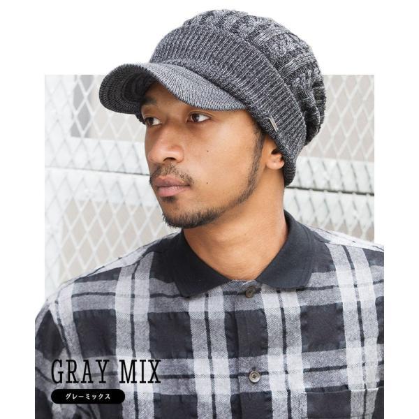 帽子 メンズ レディース ニット帽 つば付き ケーブル編み | キャバレロ Caballero (YP)|caponspotz|13