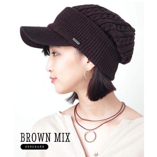 帽子 メンズ レディース ニット帽 つば付き ケーブル編み | キャバレロ Caballero (YP)|caponspotz|14