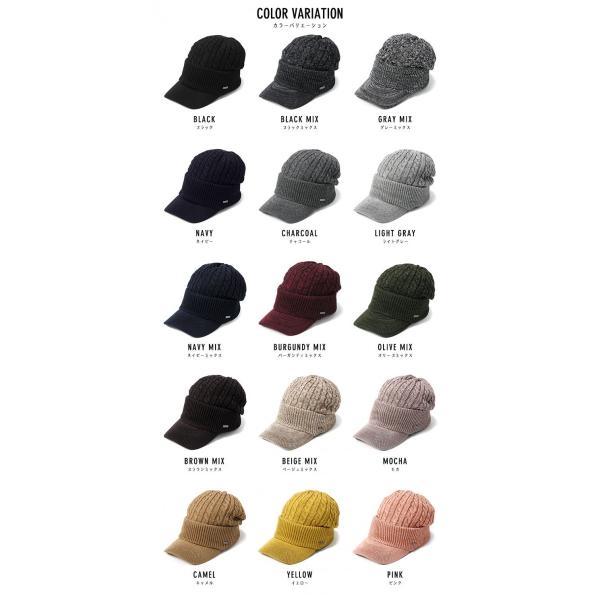 帽子 メンズ レディース ニット帽 つば付き ケーブル編み | キャバレロ Caballero (YP)|caponspotz|19