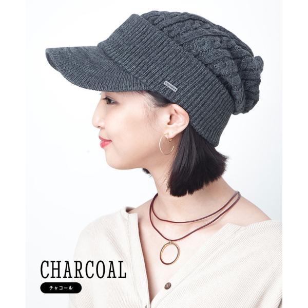 帽子 メンズ レディース ニット帽 つば付き ケーブル編み | キャバレロ Caballero (YP)|caponspotz|06