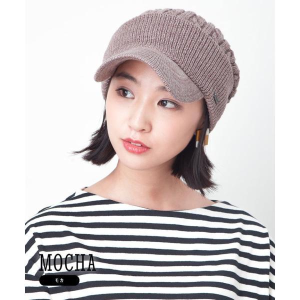 帽子 メンズ レディース ニット帽 つば付き ケーブル編み | キャバレロ Caballero (YP)|caponspotz|07