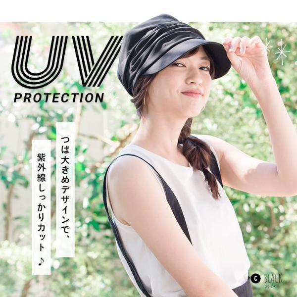 帽子 レディース キャスケット UPF50+ UVハット秋 冬 | イロドリ irodori (YP)|caponspotz|03
