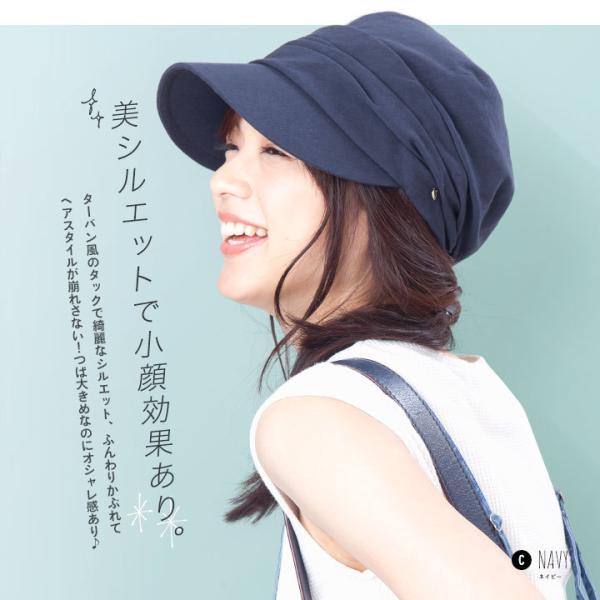 帽子 レディース キャスケット UPF50+ UVハット秋 冬 | イロドリ irodori (YP)|caponspotz|04