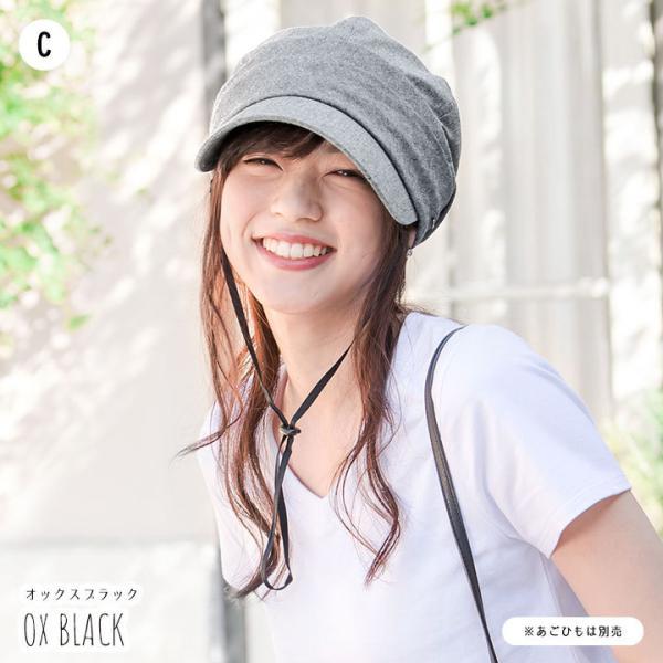 帽子 レディース キャスケット UPF50+ UVハット秋 冬 | イロドリ irodori (YP)|caponspotz|05
