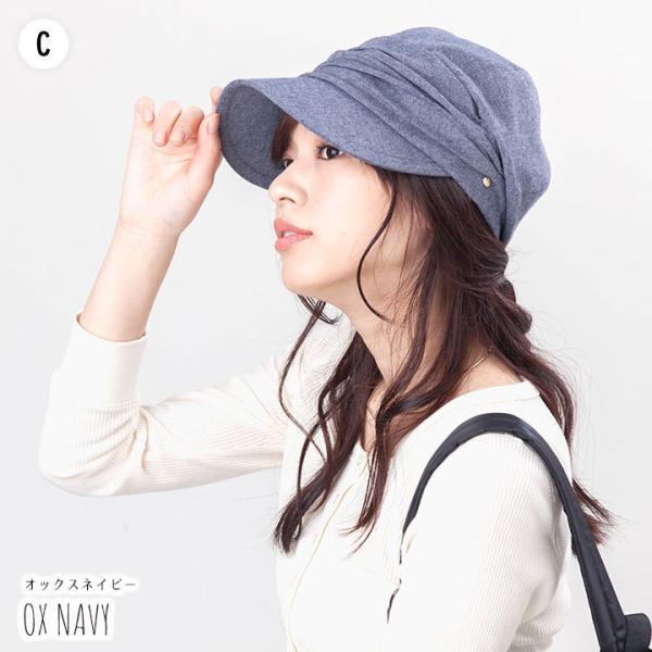 帽子 レディース キャスケット UPF50+ UVハット秋 冬 | イロドリ irodori (YP)|caponspotz|06