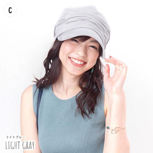 帽子 レディース キャスケット UPF50+ UVハット秋 冬 | イロドリ irodori (YP)|caponspotz|08