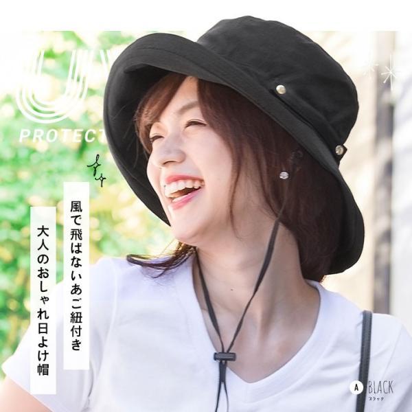 帽子 レディース 春 夏 UVカット UPF50+ コットン ハット | イロドリ irodori (MB)|caponspotz|02