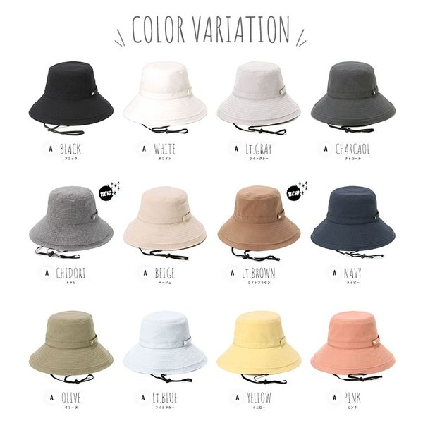 帽子 レディース 春 夏 UVカット UPF50+ コットン ハット | イロドリ irodori (MB)|caponspotz|20