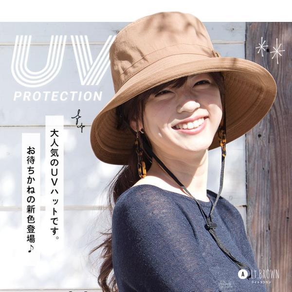 帽子 レディース 春 夏 UVカット UPF50+ コットン ハット | イロドリ irodori (MB)|caponspotz|03