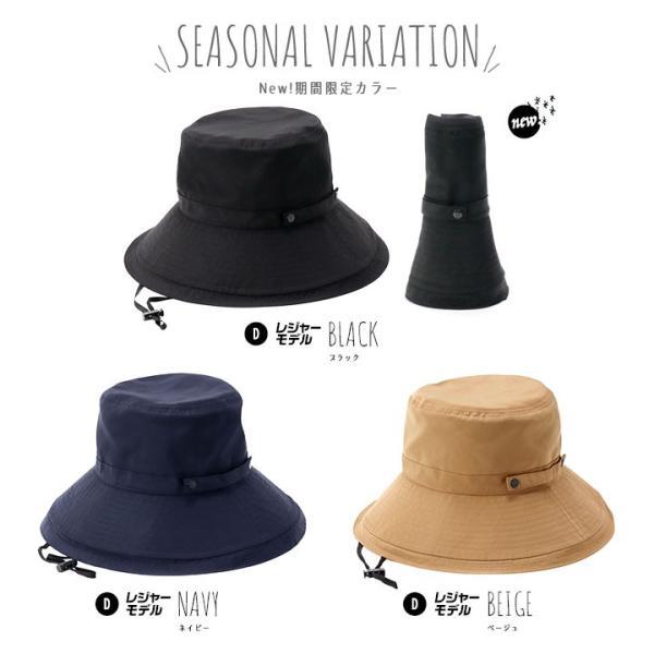 帽子 レディース 春 夏 UVカット UPF50+ コットン ハット | イロドリ irodori (MB)|caponspotz|16