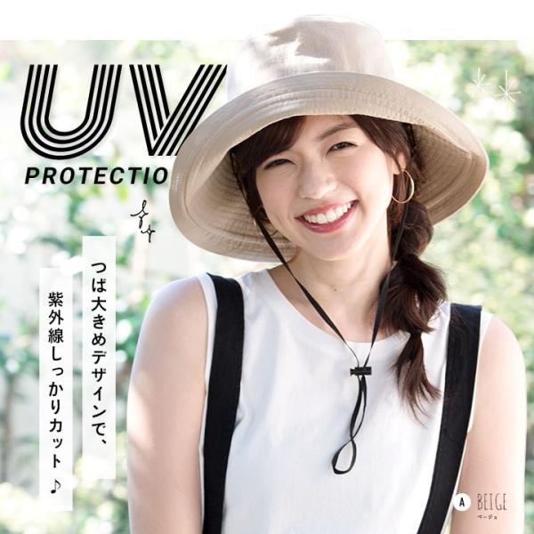 帽子 レディース 春 夏 UVカット UPF50+ コットン ハット | イロドリ irodori (MB)|caponspotz|04