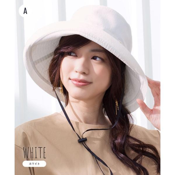帽子 レディース 春 夏 UVカット UPF50+ コットン ハット | イロドリ irodori (MB)|caponspotz|06