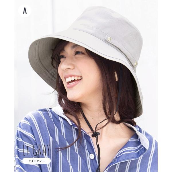 帽子 レディース 春 夏 UVカット UPF50+ コットン ハット | イロドリ irodori (MB)|caponspotz|07