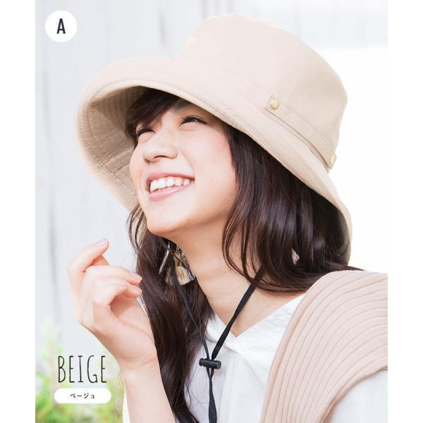 帽子 レディース 春 夏 UVカット UPF50+ コットン ハット | イロドリ irodori (MB)|caponspotz|10