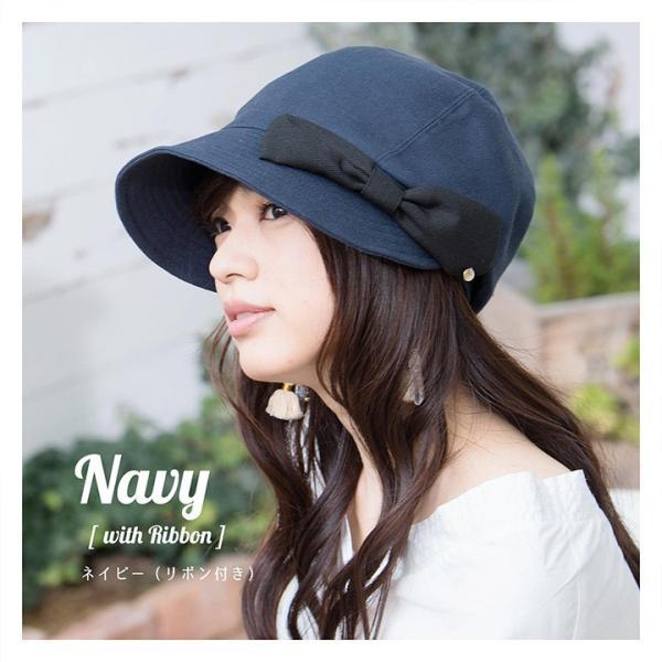 帽子 レディース キャスケット UPF50+ UVハット 春 夏 | イロドリ irodori  (YP)|caponspotz|12
