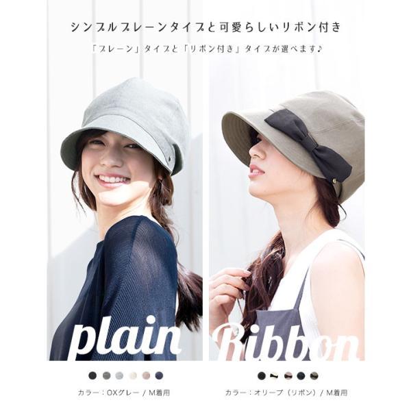 帽子 レディース キャスケット UPF50+ UVハット 春 夏 | イロドリ irodori  (YP)|caponspotz|14