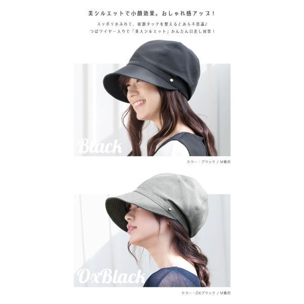 帽子 レディース キャスケット UPF50+ UVハット 春 夏 | イロドリ irodori  (YP)|caponspotz|15