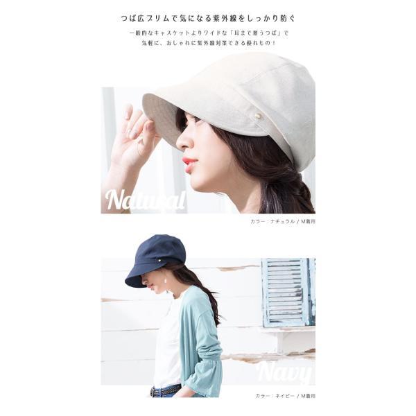 帽子 レディース キャスケット UPF50+ UVハット 春 夏 | イロドリ irodori  (MB)|caponspotz|16