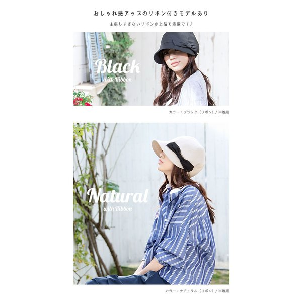 帽子 レディース キャスケット UPF50+ UVハット 春 夏 | イロドリ irodori  (YP)|caponspotz|17