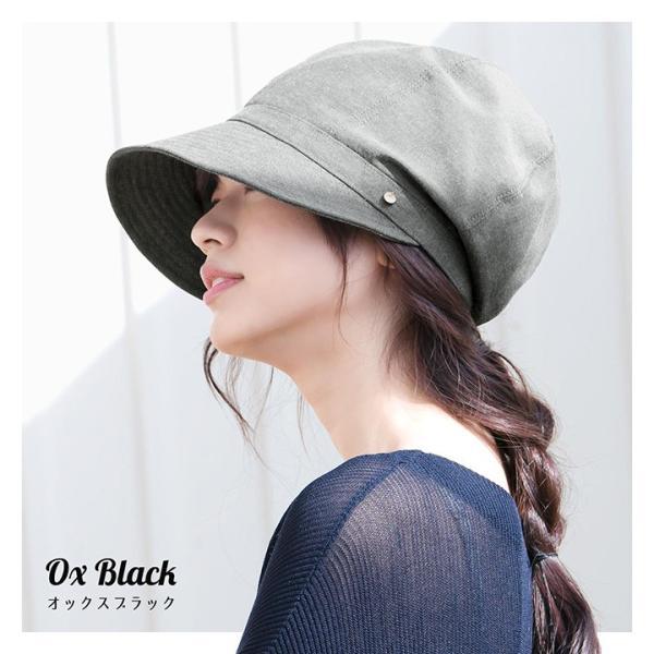 帽子 レディース キャスケット UPF50+ UVハット 春 夏 | イロドリ irodori  (YP)|caponspotz|03