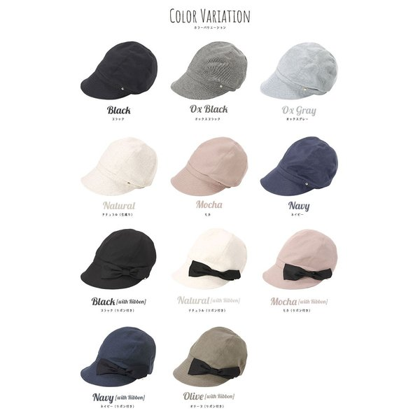 帽子 レディース キャスケット UPF50+ UVハット 春 夏 | イロドリ irodori  (YP)|caponspotz|20