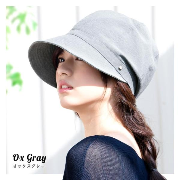 帽子 レディース キャスケット UPF50+ UVハット 春 夏 | イロドリ irodori  (YP)|caponspotz|04