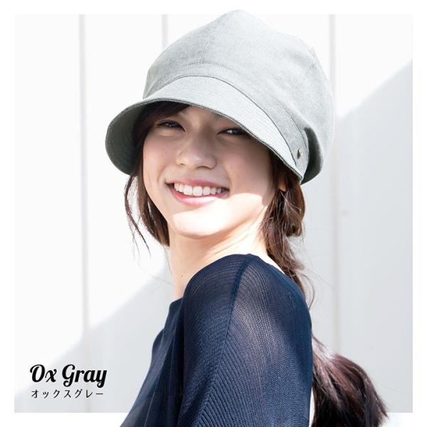 帽子 レディース キャスケット UPF50+ UVハット 春 夏 | イロドリ irodori  (YP)|caponspotz|05