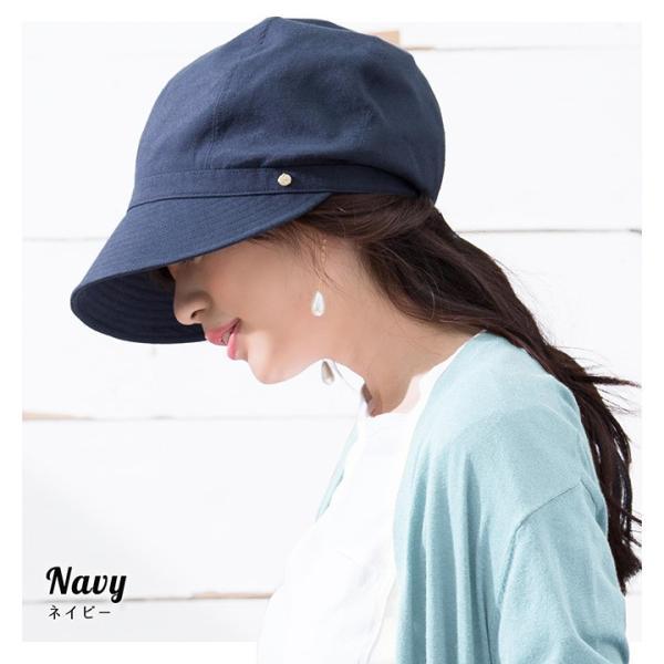 帽子 レディース キャスケット UPF50+ UVハット 春 夏 | イロドリ irodori  (YP)|caponspotz|08