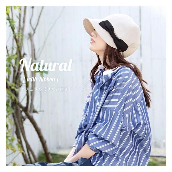 帽子 レディース キャスケット UPF50+ UVハット 春 夏 | イロドリ irodori  (YP)|caponspotz|10