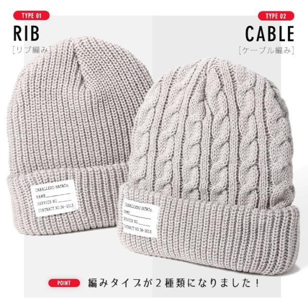 帽子 レディース メンズ ニット帽 ニットキャップ | キャバレロ Caballero (YP)|caponspotz|03