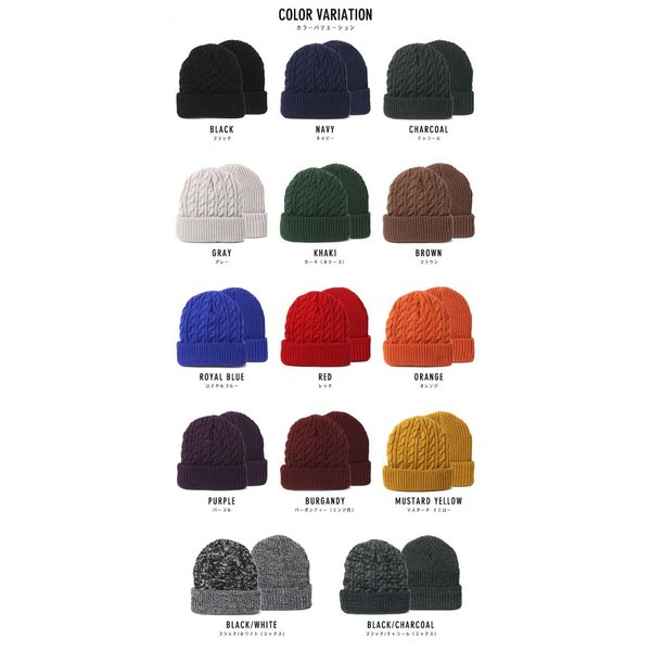 帽子 レディース メンズ ニット帽 ニットキャップ | キャバレロ Caballero (YP)|caponspotz|20