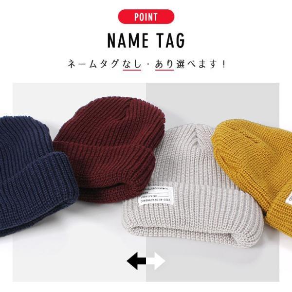 帽子 レディース メンズ ニット帽 ニットキャップ | キャバレロ Caballero (YP)|caponspotz|04