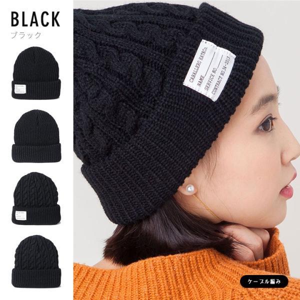 帽子 レディース メンズ ニット帽 ニットキャップ | キャバレロ Caballero (YP)|caponspotz|06
