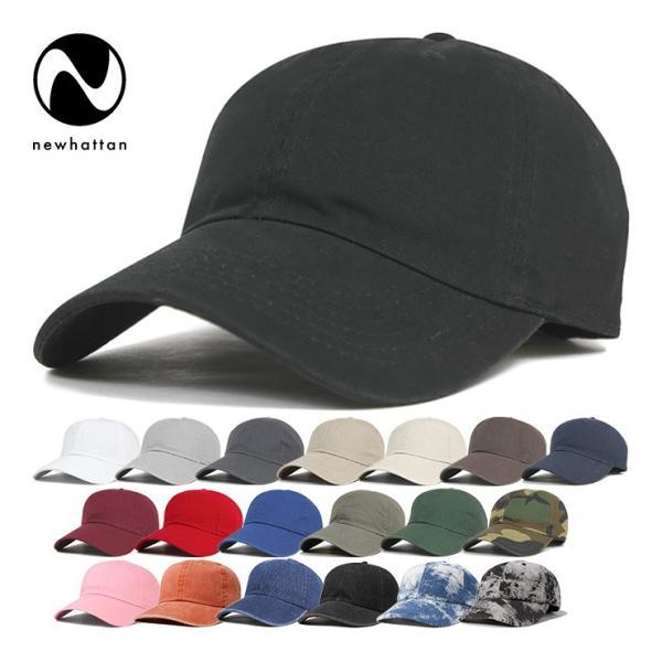 ニューハッタン キャップ 帽子 ウォッシュ加工 フリーサイズ newhattan 全20色 メンズ レディース (MB)【UNI】|caponspotz