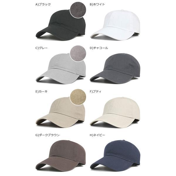 ニューハッタン キャップ 帽子 ウォッシュ加工 フリーサイズ newhattan 全20色 メンズ レディース (MB)【UNI】|caponspotz|02