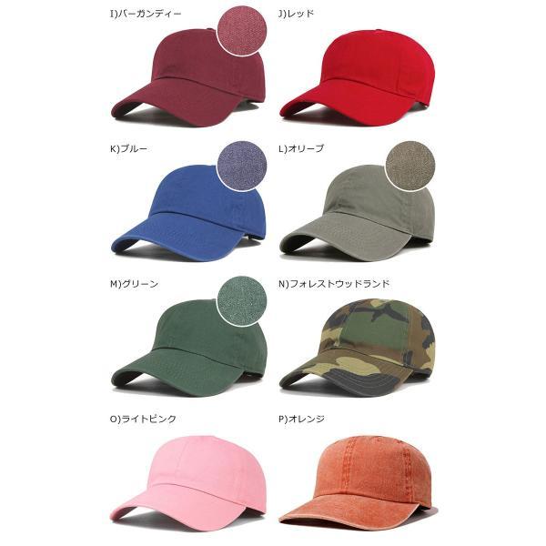 ニューハッタン キャップ 帽子 ウォッシュ加工 フリーサイズ newhattan 全20色 メンズ レディース (MB)【UNI】|caponspotz|03