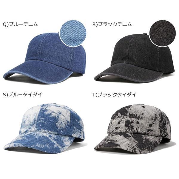 ニューハッタン キャップ 帽子 ウォッシュ加工 フリーサイズ newhattan 全20色 メンズ レディース (MB)【UNI】|caponspotz|04