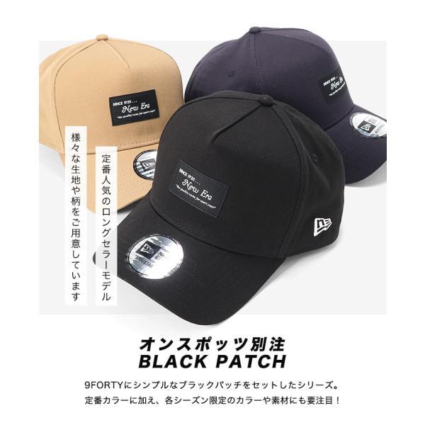 別注 ニューエラ キャップ 帽子 9FORTY BLACK PATCH|caponspotz|04