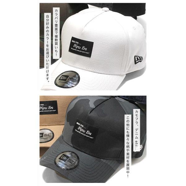 別注 ニューエラ キャップ 帽子 9FORTY BLACK PATCH|caponspotz|05