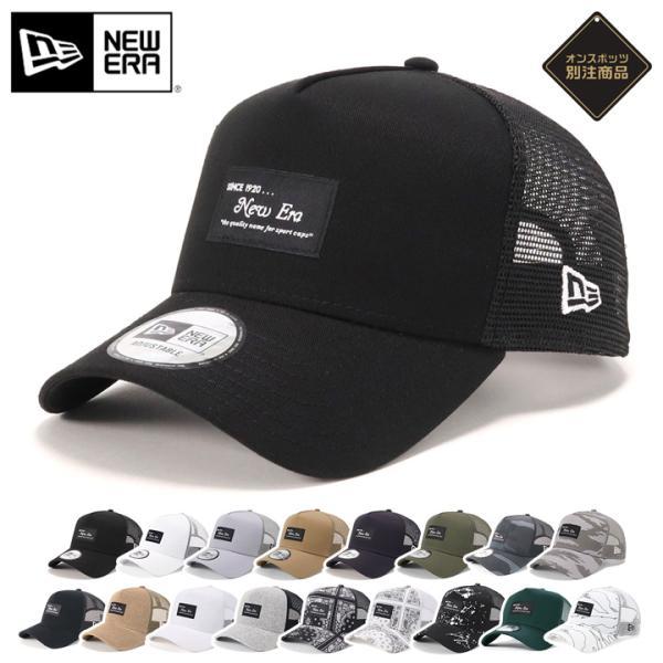 f0f639be72c 帽子屋オンスポッツ - Yahoo!ショッピング