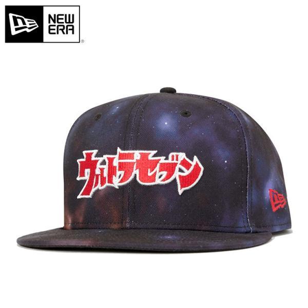 ニューエラキャップ帽子NEWERA59FIFTYコラボネイビー