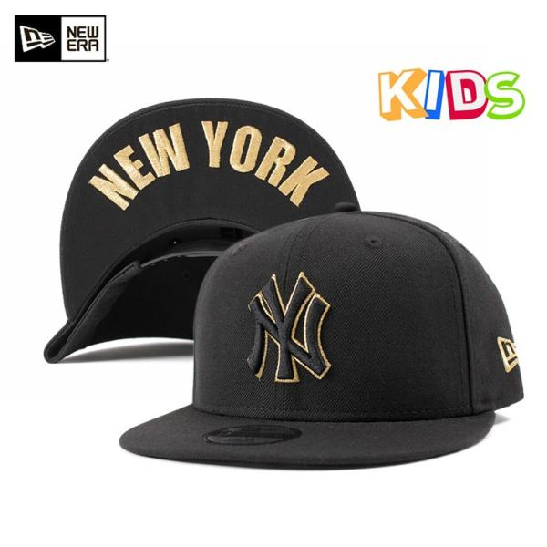 NEW ERA KIDS(ニューエラ キッズ) 9FIFTY スナップバックキャップ アンダーバイザー ニューヨーク ニューヨークヤンキース ブラック|caponspotz