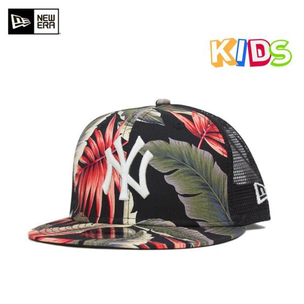 NEW ERA KIDS(ニューエラ キッズ) 9FIFTY メッシュキャップ トラッカー ボタニカル ブラック アロハ柄|caponspotz