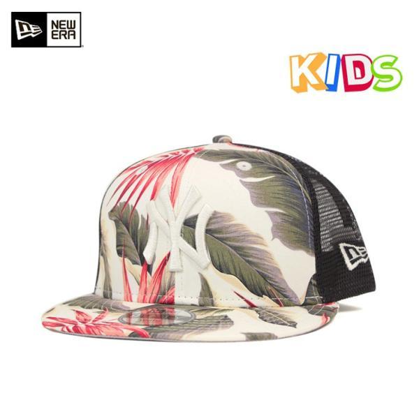 NEW ERA KIDS(ニューエラ キッズ) 9FIFTY メッシュキャップ トラッカー ボタニカル ホワイト アロハ柄|caponspotz