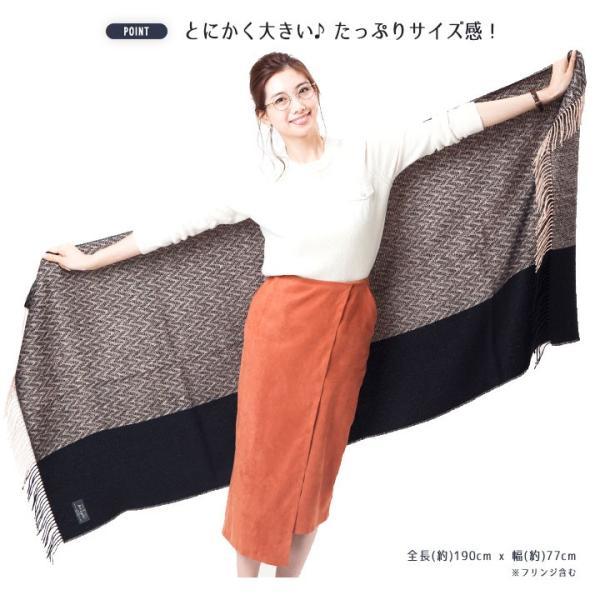 ストール 大判 レディース チェック ひざ掛け マフラー 秋冬 caponspotz 02
