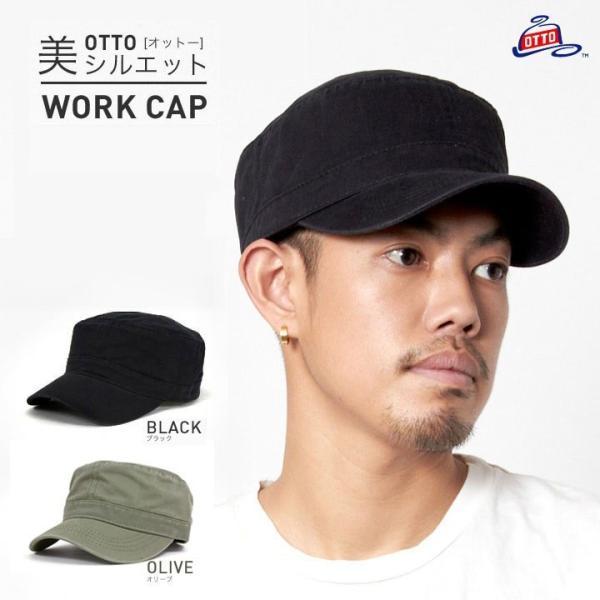オットー ワークキャップ 帽子 無地 キャップ OTTO CAP (MB) 返品対象外|caponspotz