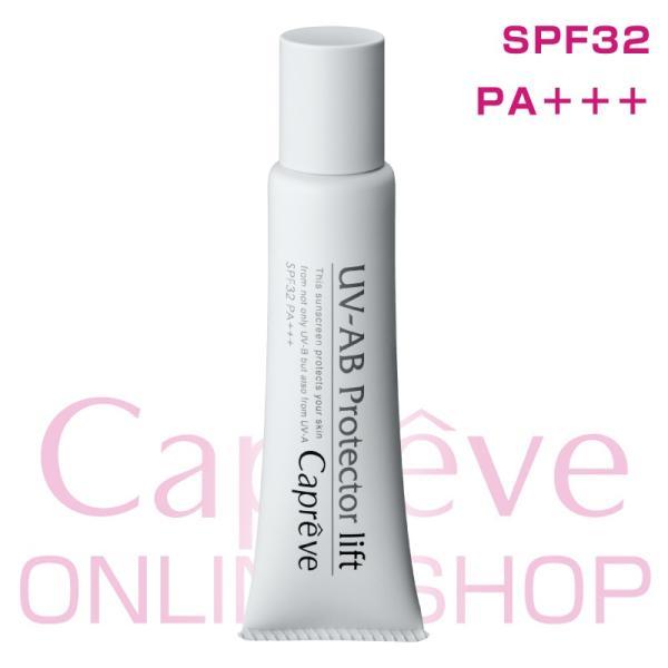 UV-ABプロテクターリフト[30g]|capreve-online|02