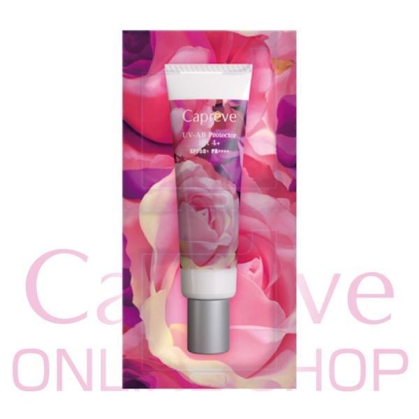 UV-AVプロテクターリフト4+ パウチ 4カット(8包)|capreve-online|04