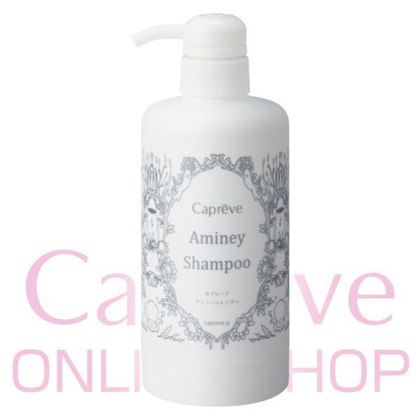 アミニーシャンプー 専用ボトル|capreve-online